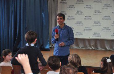 «Встречи с интересными людьми» Гость школы – Артур Александрович Гиваргизов.