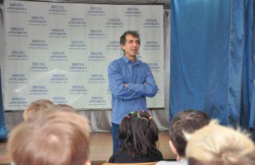 «Встречи с интересными людьми» Гость школы – Артур Александрович Гиваргизов. 4
