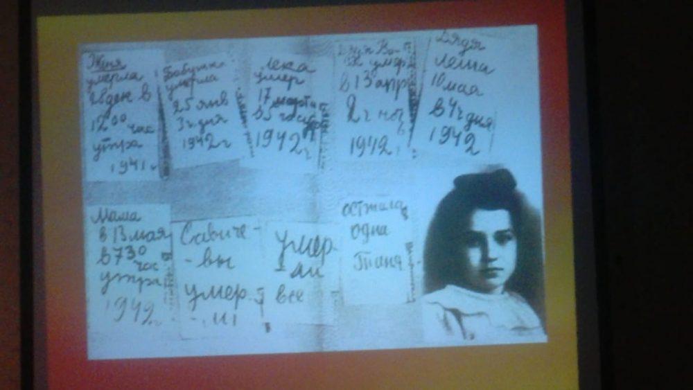 8 февраля для обучающихся 2-4 классов состоялся Час мужества, посвящённый  памятной для нашей страны дате–  75-летию снятия блокады Ленинграда 2