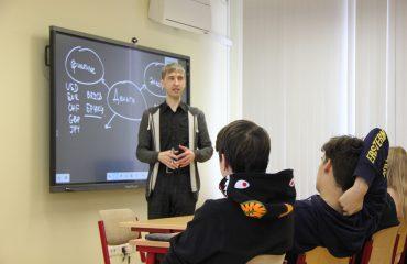Состоялась встреча с руководителем физико-математической школы МИЭМ НИУ ВШЭ Чернацким Сергеем Генриховичем 5