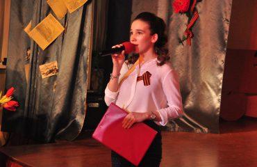 Концерт, посвящённый празднику Дню Победы! 24