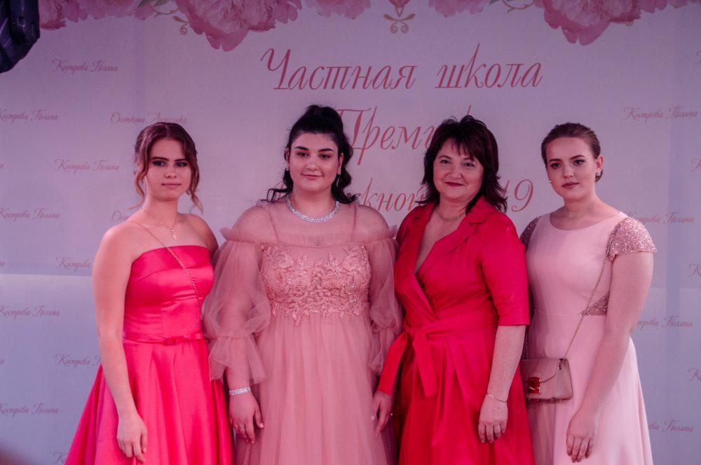 Выпускной вечер - 2019 29