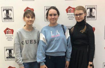 Обучающиеся 6 класса вместе с классным руководителем посетили  Московский областной театр юного зрителя 3