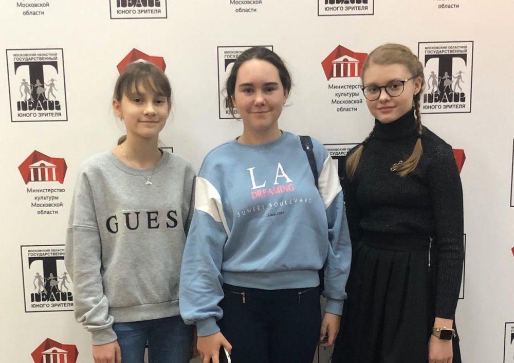 Обучающиеся 6 класса вместе с классным руководителем посетили  Московский областной театр юного зрителя