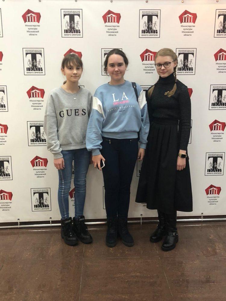 Обучающиеся 6 класса вместе с классным руководителем посетили  Московский областной театр юного зрителя 1