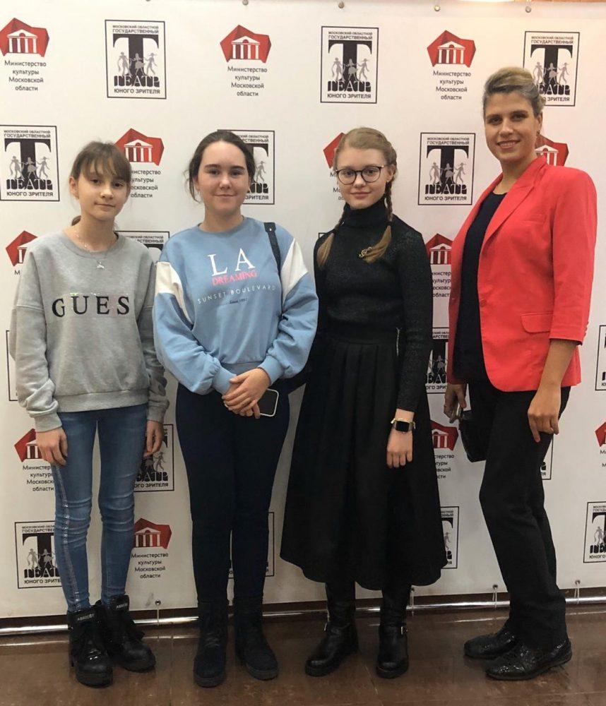 Обучающиеся 6 класса вместе с классным руководителем посетили  Московский областной театр юного зрителя 2