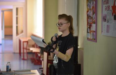 """В феврале обучающаяся 6 класса Петрова Ксения представила продукт своего проекта по английскому языку """"Королевскую викторину 2"""